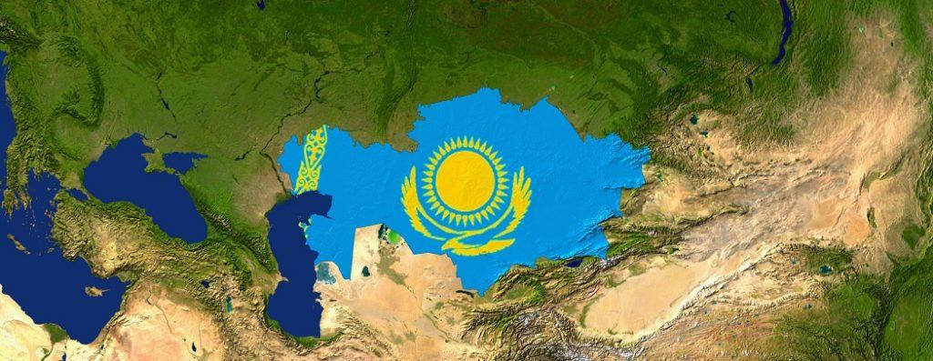 Вакансия Спецпромрезерв, ООО в Казахстане