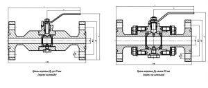 Краны шаровые фланцевые ст.20, ст.09Г2С, ст.12Х18Н10Т